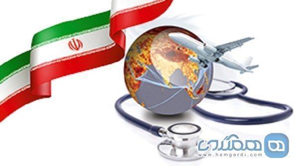 سهم پایین استان مرکزی از جذب گردشگران سلامت