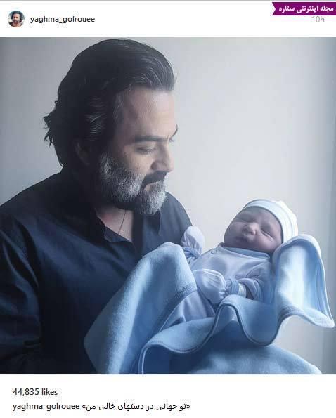 عکس یغما گلرویی و نوزاد تازه متولد شده اش