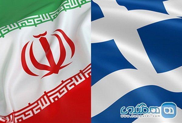 همکاری ایران و یونان برای استرداد اموال تاریخی