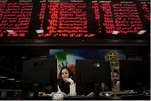 اسامی سهام بورس با بالاترین و پایینترین رشد قیمت امروز 99، 09، 24