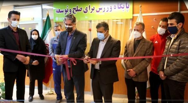افتتاح نخستین پایگاه ورزش برای صلح و توسعه در منطقه 15