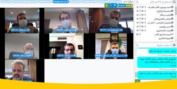ایرانسل: بومی سازی تجهیزات 5G با سرعت ادامه دارد