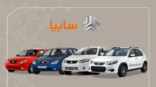 قیمت انواع خودرو های سایپا، پراید و تیبا دوشنبه 10 خرداد 1400