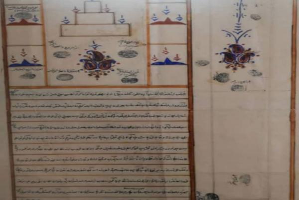 بازسازی اسناد تاریخی موزه شهرداری بروجرد