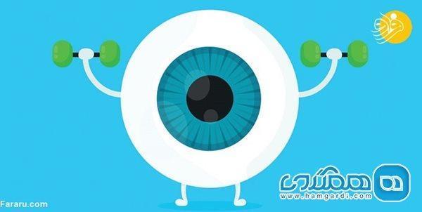 6 ویتامین مهم برای سلامت چشم