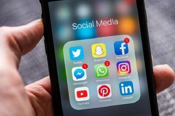 نهاد فراقوه ای برای تنظیم گری پیغام رسان های اجتماعی ایجاد می گردد