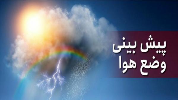 بارش باران در این استانها تا 5 روز آینده