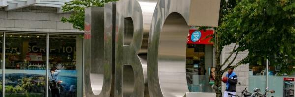 راه اندازی اولین مرکز نوآوری ابری به وسیله آمازون در دانشگاه UBC